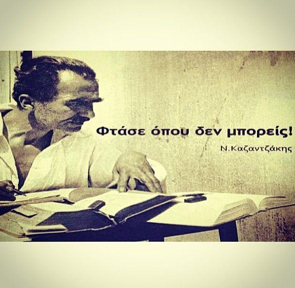 dr georgios papanikolaou