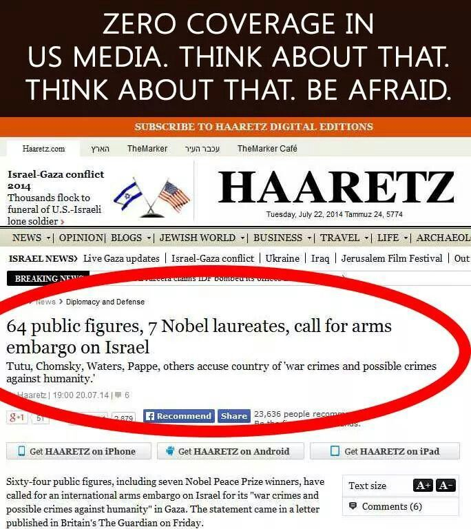 64 public figures call for arms embargo on Israel... ZERO MEDIA COVERAGE. Zionist lies.