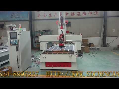4 axis cnc machine with atc function