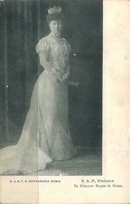 Наследная Принцесса Софи Греции