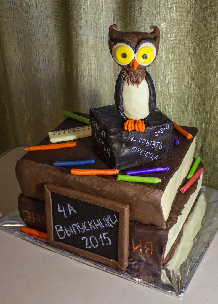 Торт на выпускной в начальной школе