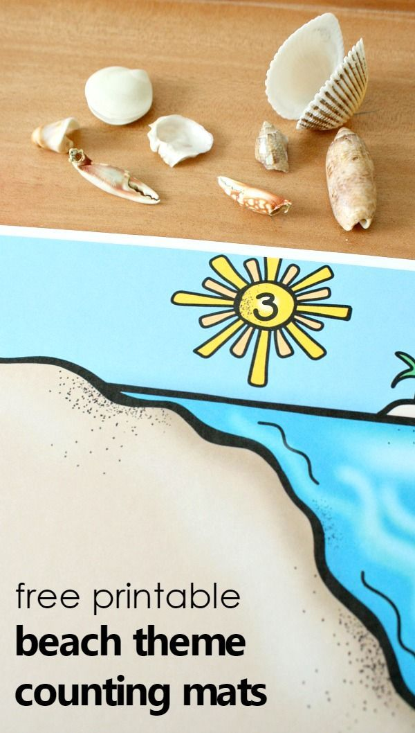 Best 25 Preschool Beach Themes Ideas On Pinterest