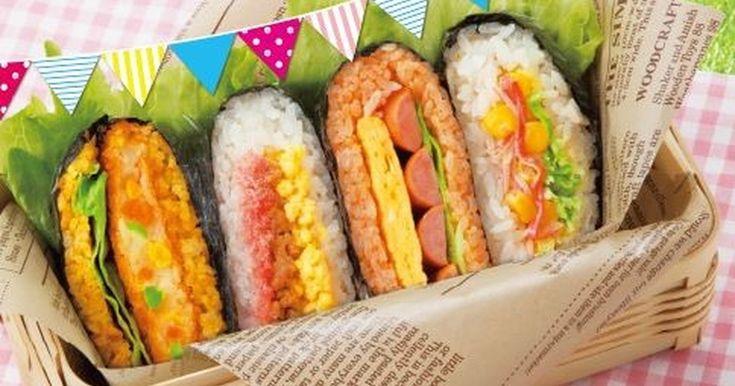 サンドイッチみたいで、子供も食べやすい!中身の具がわかりやすく、見た目も華やか!