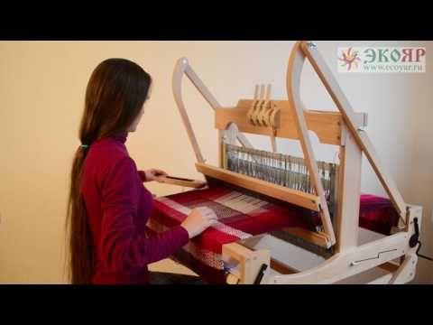 """Прекрасный ткацкий станок для домашнего ткачества - """"Оптима-Компакт"""" - YouTube"""