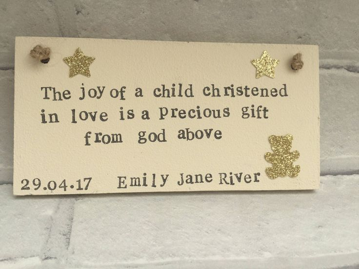 The 25 Best Christening Poems Ideas On Pinterest Pa Vow Worthy Winnie Pooh