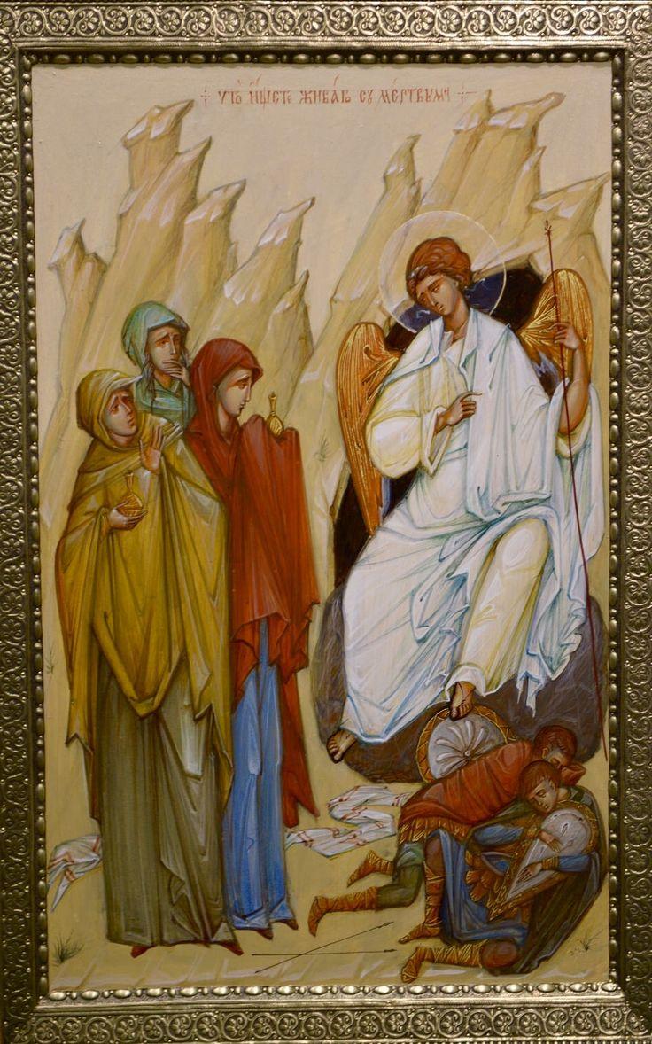 IC.XC__Μυροφορεσ γυναικες__ΠΑΣΧΑ    ( The Holy Myrrhbearers at the Empty Tomb by Philip Davydov