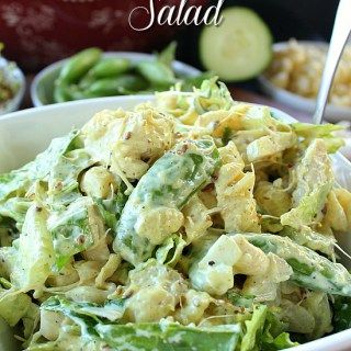 recipe: chicken curry party salad [6]