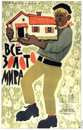 """""""All the world's gold"""" Soviet poster."""