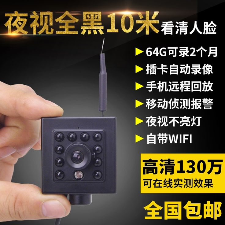 49.99$  Watch now - http://ali5za.shopchina.info/go.php?t=32804055728 - HD960P 130W WIFI Camera Night Version Remote Control Video Recorder Wireless Video Camera Home Safe Kids Baby Security Camera  #SHOPPING