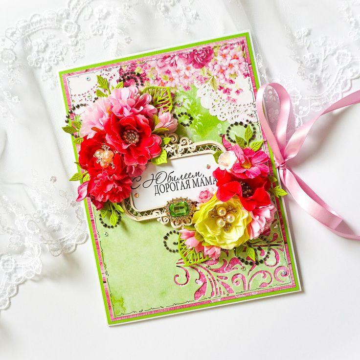 Оригинальные открытки, интересные идеи подарков