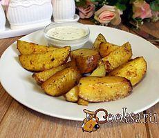 Ароматные картофельные дольки фото рецепт приготовления