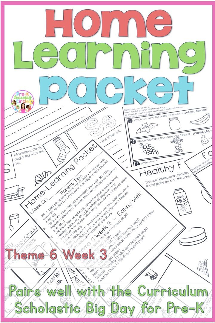 Home Learning Packet Scholastic Big Day For Pre K Theme 6 Week 3