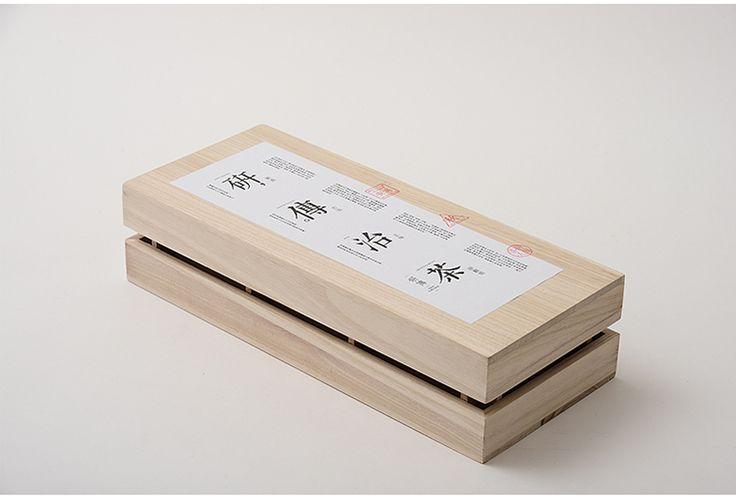 研传茶业包装设计 - 三研设
