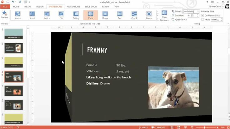 PowerPoint 2013: Applying Transitions