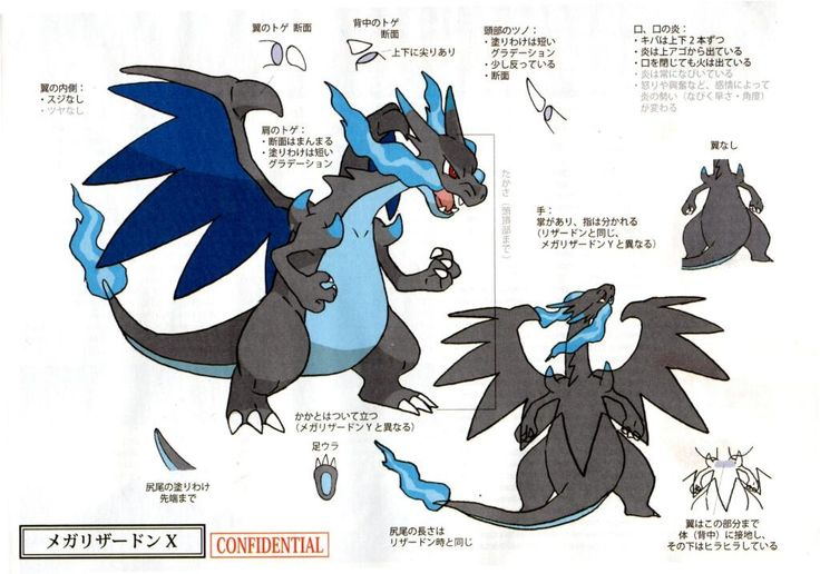 Concept Art of Mega Charizard X. pic.twitter.com/90WtBBcnNf