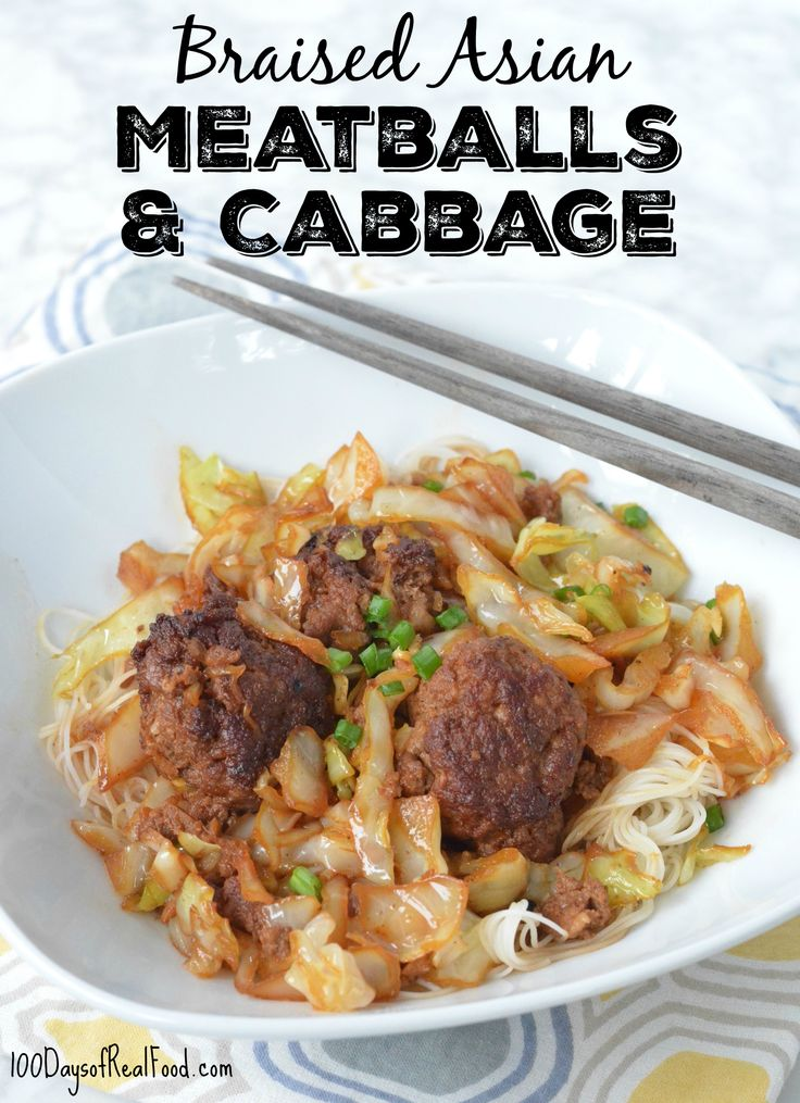 This Braised Asian Meatballs and Cabbage served over whole-grain rice noodles is a quick one-dish meal that you can pull together in 15-20 minutes.