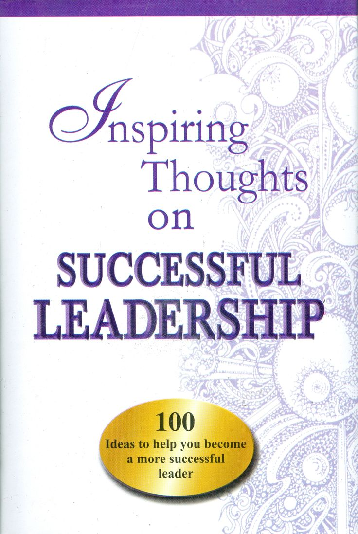 21 best inspiring thoughts images on pinterest ideas tanks and is leadership an inborn quality or is it something that can be learned and acquired this book offers a selection of some of the best thoughts gleaned from fandeluxe Gallery