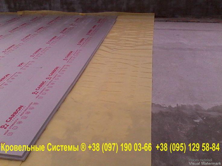 Монтаж эксплуатируемых крыш в Черкассах, технология монтажа эксплуатируемой кровли в Черкассах.