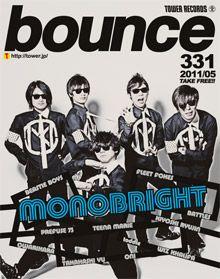 bounce 331号 - MONOBRIGHT