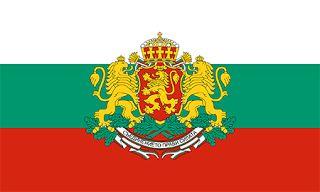 Papás por adopción: Bulgaria se demora
