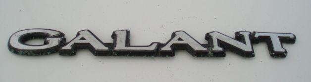 Galant car badge