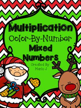 Multiplication Color-By-Number Mixed Numbers, 7 coloring sheets just a 1.50!!