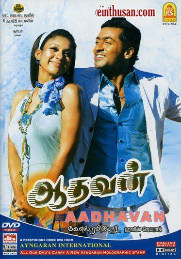 Aadhavan Tamil Movie Online - Surya and Nayantara. Directed by K. S. Ravikumar. Music by Harris Jayaraj. 2009 [U] BLURAY ULTRA HD ENGLISH SUBTITLE