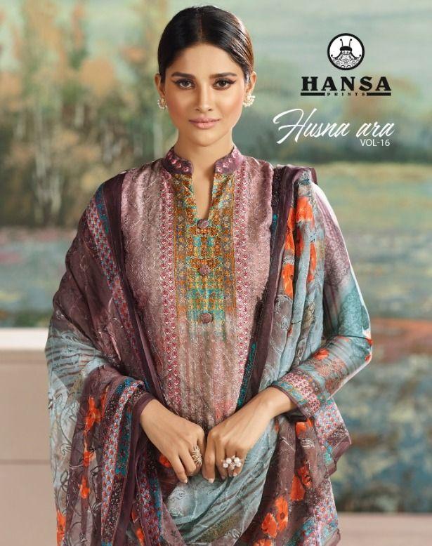 0b7fcdc046 hansa print presents husna ara vol 16 georgette print aari work salwar suits  cheapest - Krishna Creation