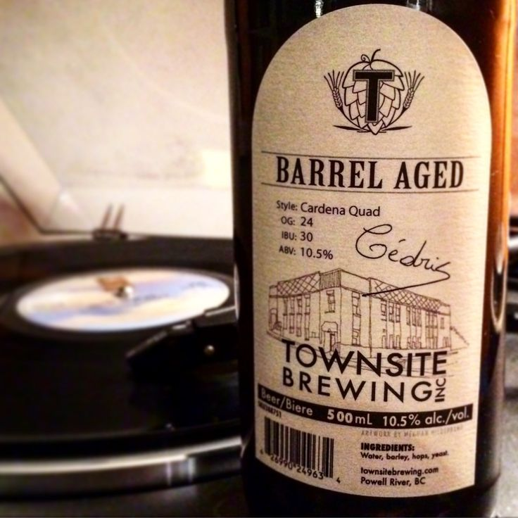 Townsite's Barrel Aged Cardena Quad had me over the Barrel