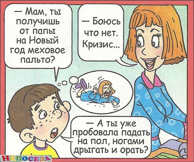 Смешные шутки для детей с картинками
