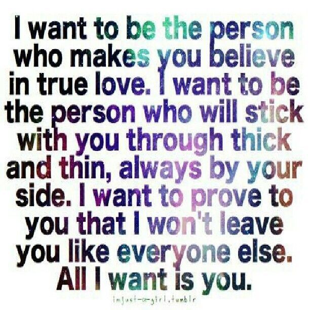 Without U My Life Is Nothing Quotes: 32 Best Images About I Deserve Better... On Pinterest