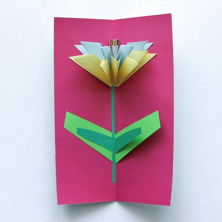 Объемная открытка 3 класс из бумаги