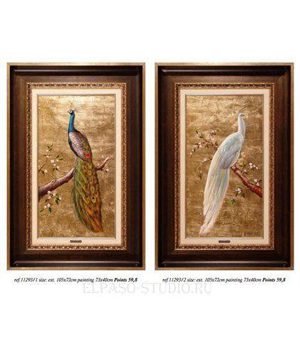 Картины от художников Испании с изображением двух павлинов ярко-бирюзового и белого цвета. Фон золотистый, на нём изящно прописаны ветки дерева с распустившимися цветами. Этот красивый дуэт двух птиц станет достойным украшением интерьера в нео-классическом стиле, либо стиле ар-деко. Картина написана маслом на холсте в благородном оформлении испанским багетом (рама входит в стоимость). http://elpaso-studio.ru/17383-thickbox_default/kartina11293.jpg