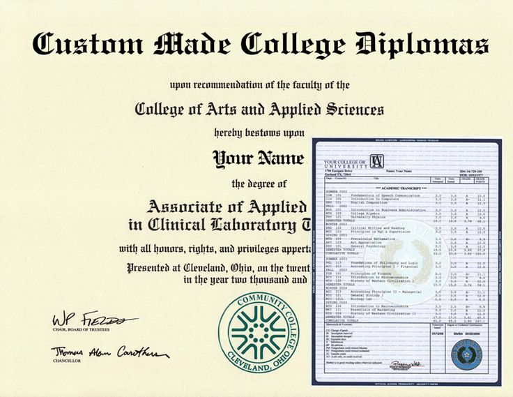 12 best fake ase certificate print your own diploma images on pinterest certificate for Fake ase certificate