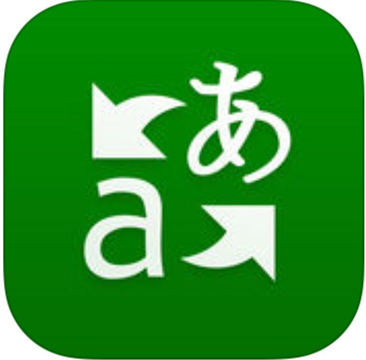 #Free #Microsoft Language Translator App. The app translates into over 60 languages. #Arabic #Chinese #French #Japanese #Italian. https://microsoft.com/en-us/store/p/translator/9wzdncrfj3pg https://itunes.apple.com/app/microsoft-translator/id1018949559?ign-mpt=uo%3D8 https://play.google.com/store/apps/details?id=com.microsoft.translator. #ezswag #havefun #savemoney #makemoney #moneytips #moneymatters #freebies #freestuff #freeswag #swagtips #freeswagfromezswag