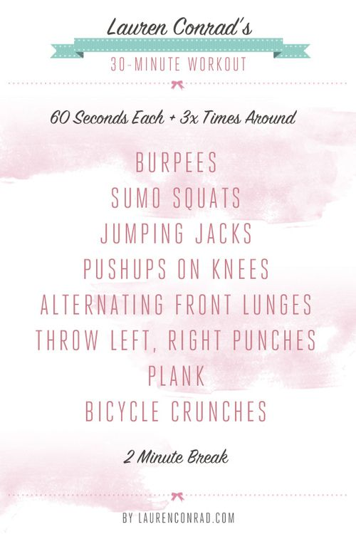 Lauren Conrad's 30minute workout ...Im so doing this tomorrow!!
