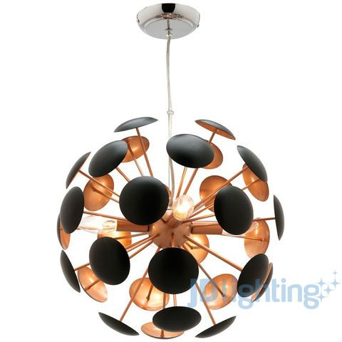 Malawi 40cm Metal Round Sphere 4 Light Pendant - Mercator MP8334