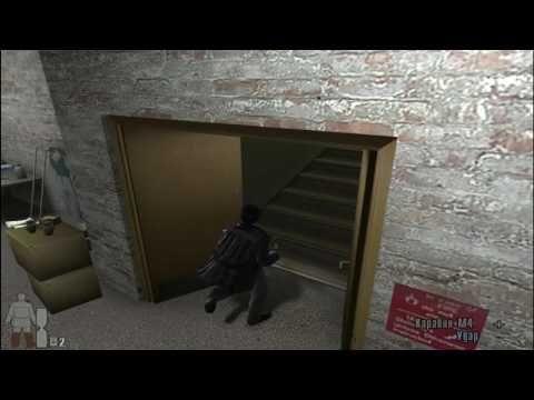 Глюк в Max Payne 2