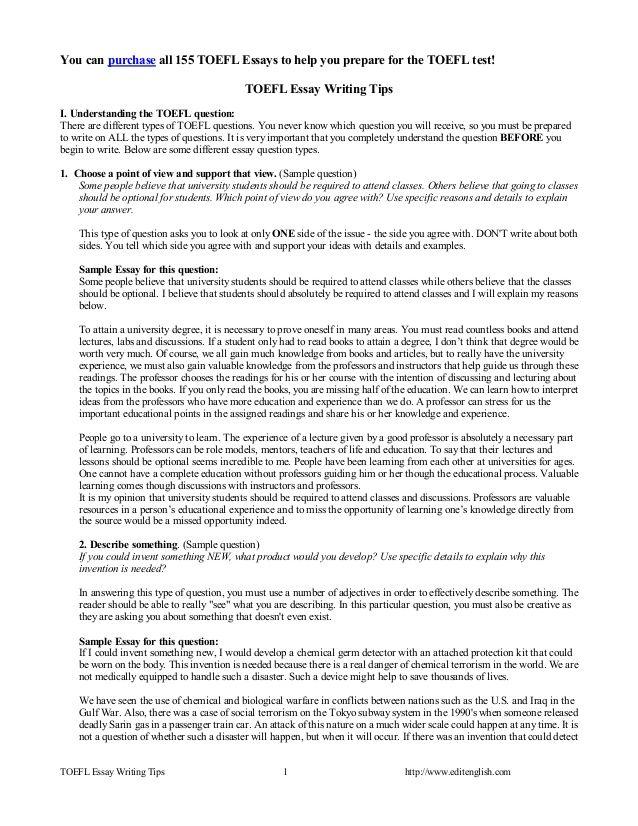Racial profiling analysis essay