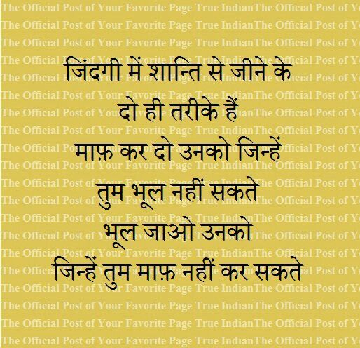 17+ Images About Hindi Quotes On Pinterest