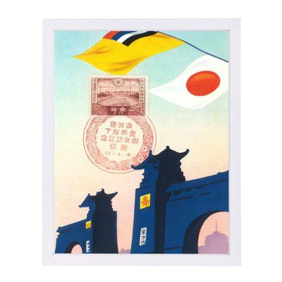 East Urban Home u0027Flying Cranes and Basketu0027 Graphic Art Print - white paper format