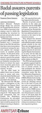 CM Parkash Singh Badal assures parents of passing Punjab Fee Regulatory Commission #AkaliDalinNews