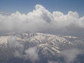 Mountains of Afghanistan.jpg