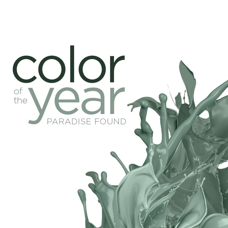 17 images about 2016 paint color of the year paradise Paint color of the year