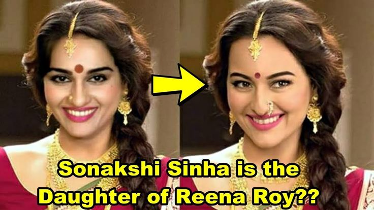 OMG! Sonakshi Sinha is the Daughter of Reena Roy! Finally Sonakshi Opens Up About the Relationship - Download This Video   Great Video. Watch Till the End. Don't Forget To Like & Share OMG! Sonakshi Sinha is the Daughter of Reena Roy! Sonakshi Sinha Opens Up About the Relationship For any copyright issue contact us at rongoshare@yahoo.com or one of our SOCIAL NETWORKS.Once We have received your message and determined you are the proper owner of this content we will have it removed for…