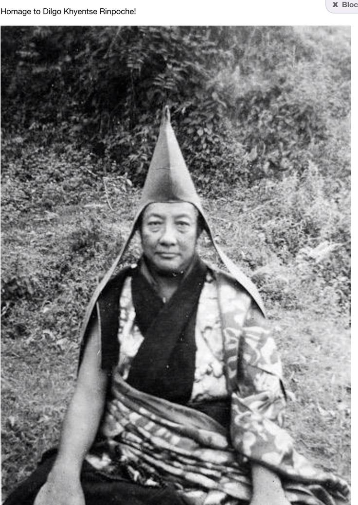 Dilgo Khyentse Rinpoche was a Vajrayana master, scholar, poet, teacher, and head of the Nyingma school of Tibetan Buddhism from 1987 to 1991.
