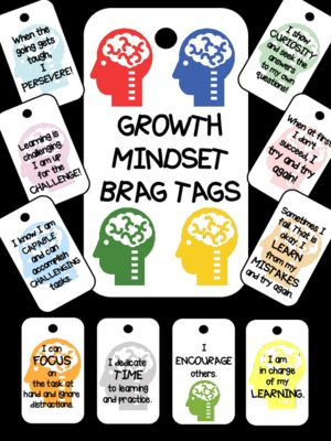 Growth Mindset Brag Tags from Smarter Together on TeachersNotebook.com (13 pages)