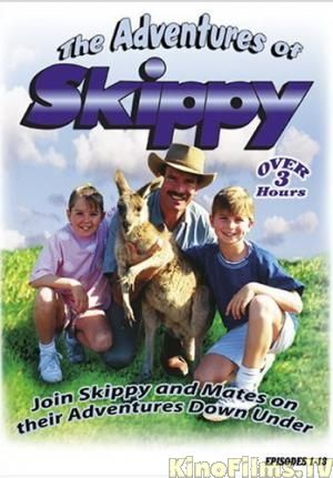 Приключения Скиппи / 1-2 сезон / The Adventures of Skippy