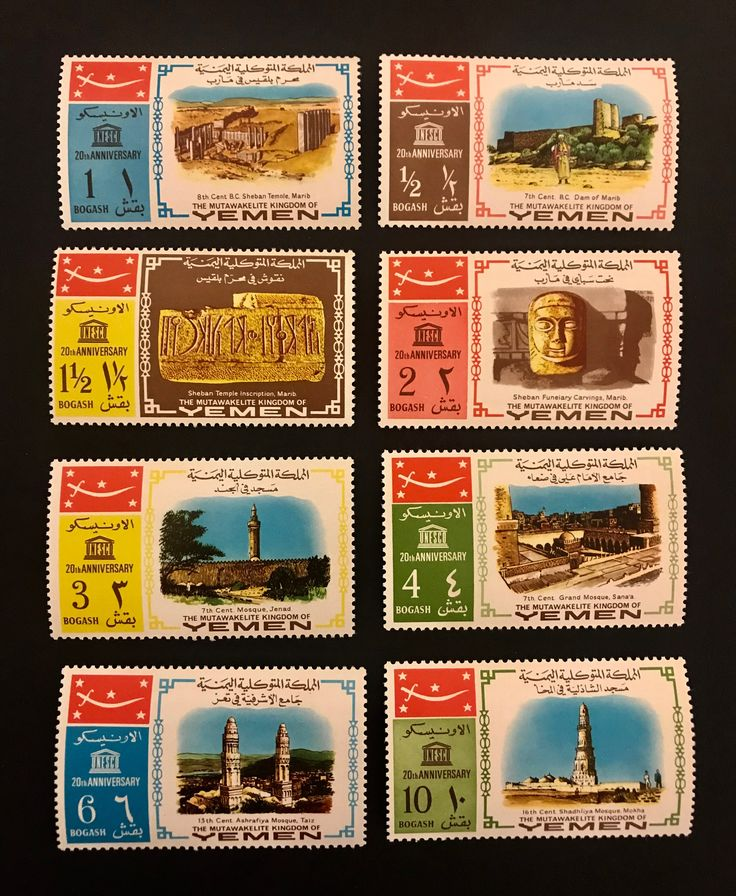 #UNESCO World Heritage #Stamps #Yemen Old City of Sana'a