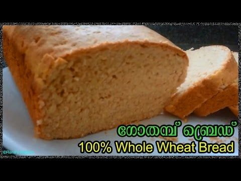 How to make Homemade Whole Wheat Bread recipe in malayalam with subtitles | Atta bread at home | ആട്ട ബ്രെഡ് | wheat bread recipe malayalam …